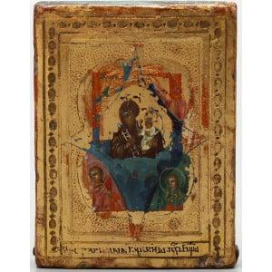 """Старинная маленькая иконка Божией Матери """"Неопалимая купина"""", Россия, 19 век."""