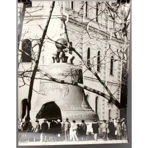 Советское большеформатное  фото «Царь-колокол» из архива агентства «Фотохроника ТАСС»