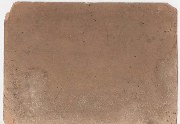 Экгорст В. Е. «Зимний пейзаж», картон, масло, Россия, 19 в.