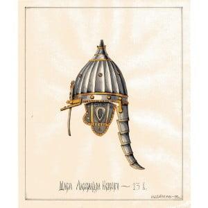 Недбайло М. И. «Шлем Александра Невского», бумага, карандаш, акварель, 1933 г.