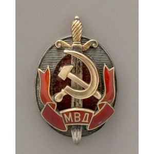 Нагрудный знак работника МВД СССР, винт, Московский монетный двор