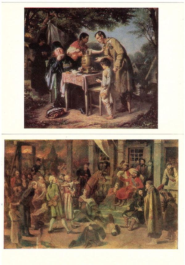 Карл Брюллов. Комплект из 16 открыток.  В.Г. Перов. Комплект из 16 открыток.
